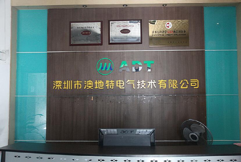 中国传动网微播第二十期——走进澳地特