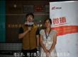 中国传动网微播——走进澳地特