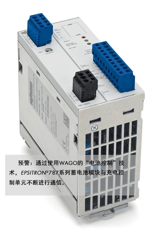 EPSITRON®CLASSIC经典型开关电源(787-1675)