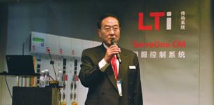 路斯特发布全新多轴驱动系统SystemOne CM,引领行业发展