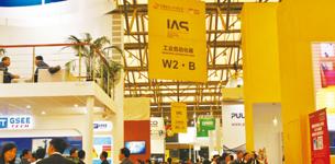 IAS开启智能化时代