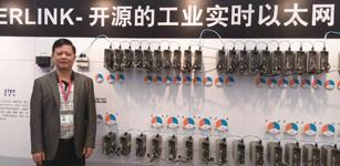 武汉迈信电气:针对POWERLINK提供开放的EP3E伺服驱动系统