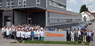 库伯勒:世界顶级制造商