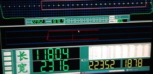 长宽板形在线自动测量系统在中厚板厂的应用