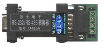光隔防雷型串口232转485转换器U485A