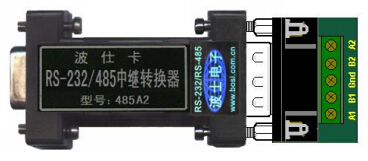 RS-232/RS-485中继转换器485A2+