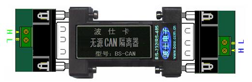 波仕无源CAN隔离器BS-CAN