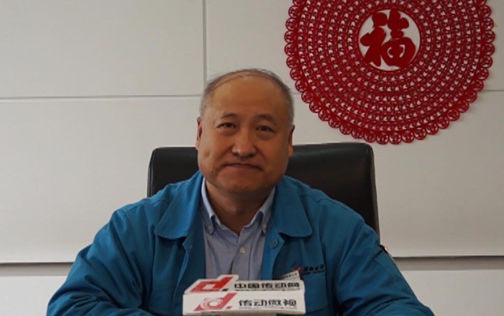 中国传动网专访长春禹衡光学有限公司董事总经理林长友