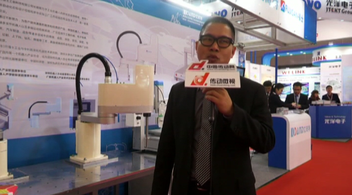 艾而特2015年广州自动化展现场视频采访