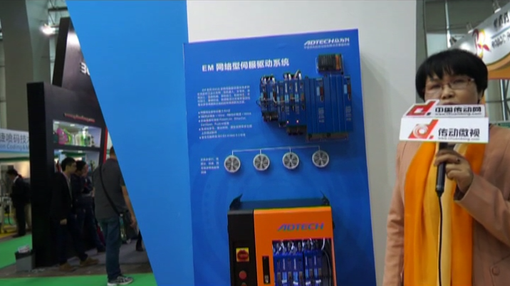 众为兴2015年广州自动化展现场视频采访