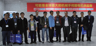 2015多摩川精机陀螺暨振动技术研讨会