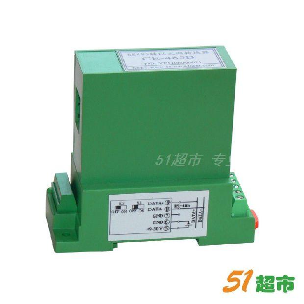 正品促销圣斯尔CE-VZ01A-44MS/54MS单路直流电压隔离传感器