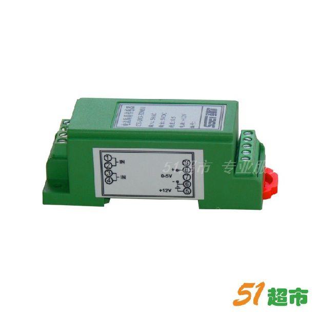 正品促销圣斯尔CE-VZ01-54MS/44MS 精度0.2级 直流电压隔离传感器