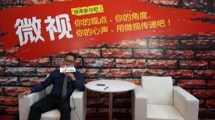 2015深圳机械展艾而特采访视频