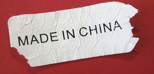 """企业如何面对""""中国制造2025"""""""