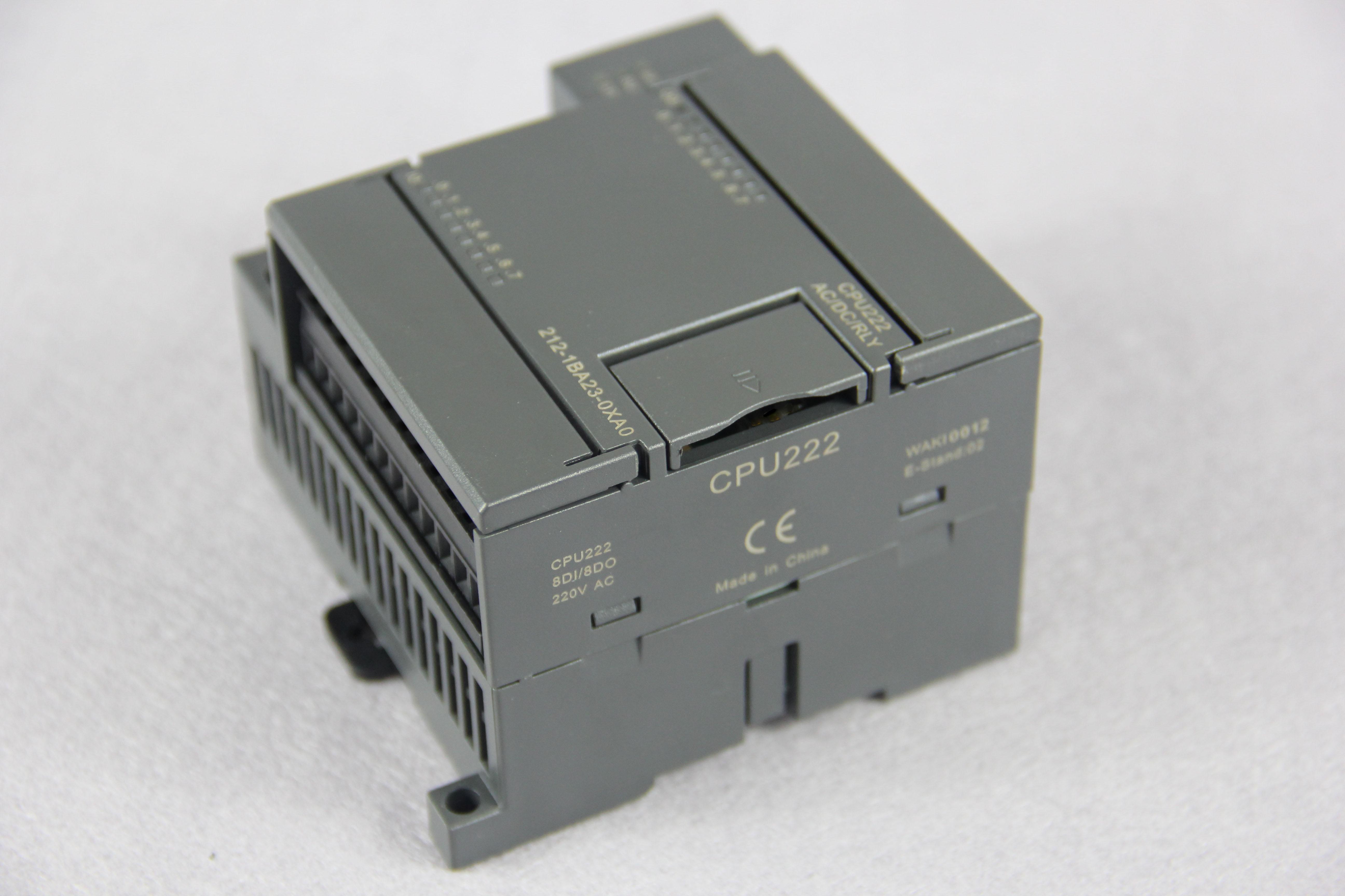 奥越信主机模块 222晶体管