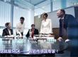 西克(SICK)企业形象视频
