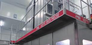 导波雷达液位计LFP 可靠、稳定监控 液位高度