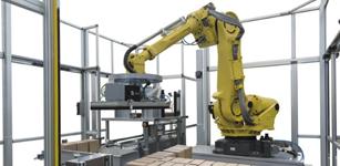 业界领袖畅谈中国2015工业机器人发展
