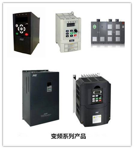供应变频器系列产品——珠峰电气
