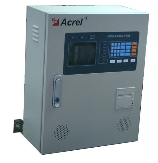 供应上海安科瑞AFPM型消防设备电源监控系统主机
