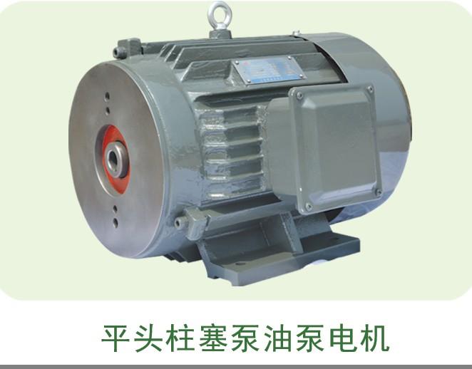 ac-motoren三相异步电动机,ac-motoren感应电机,ac-motoren循环电机.