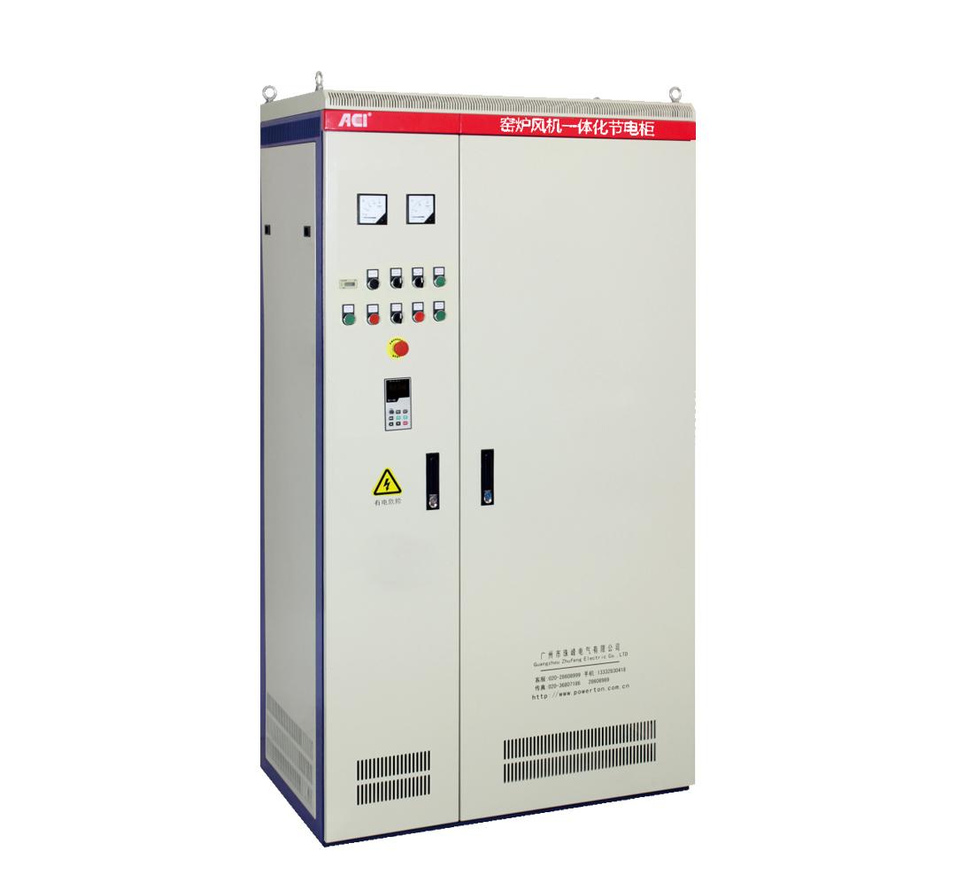 珠峰供应窑炉风机控制柜