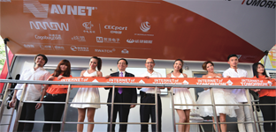 劲旅:飞思卡尔携手安富利 助推中国物联网(IoT )智能落地