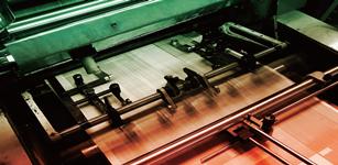 2015年中国印刷机械市场研究报告