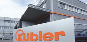 库伯勒的礼物:将德国品质与成本效益带入产业