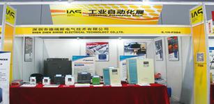 德瑞斯:坚持做中国工业自动化行业领先品牌