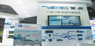 繁易电子:助力中国制造业升级
