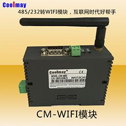 顾美科技 CM-WIFI模块