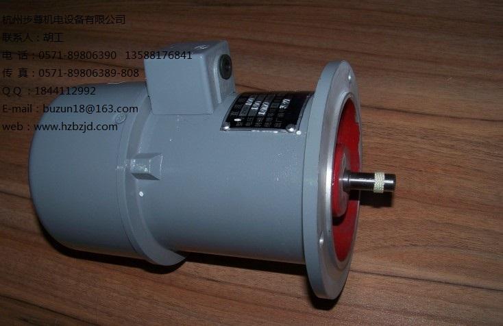 永磁式直流测速发电机zys系列