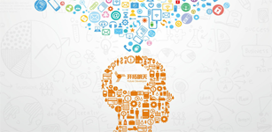2016年最值得关注的5大营销思维变革