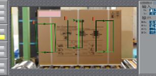 康耐视Checker视觉传感器:小设备解决打包带检漏大问题