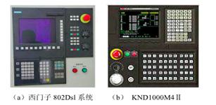 基于KND1000M4II四轴联动控制系统的铣床数控改造技术