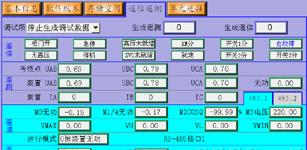 新风光SVG无功动态补偿设备在光伏发电项目中的应用