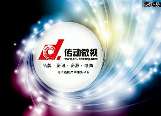 中国传动网 | 走进2016华南自动化展