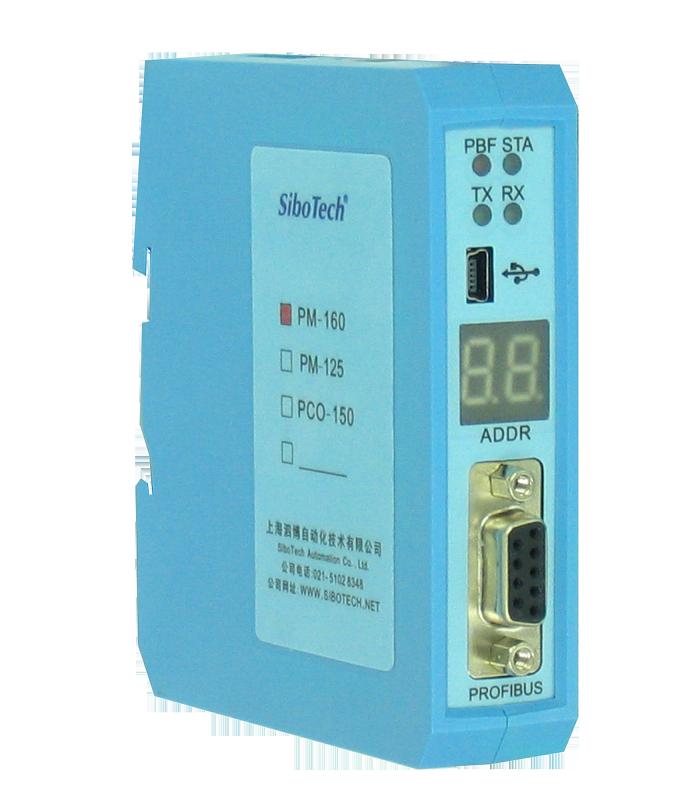通用串口/PROFIBUS DP网关PM-160