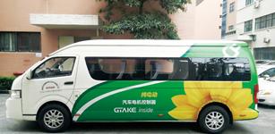 吉泰科:贴近市场需求,丰富新能源车用电控功能