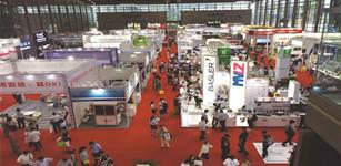 群星荟萃,聚焦魅力华南国际工业自动化年度盛会