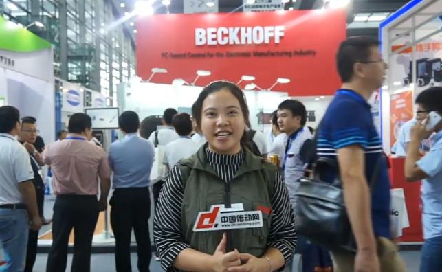 2016深圳国际电子展上对德国倍福自动化有限公司的采访