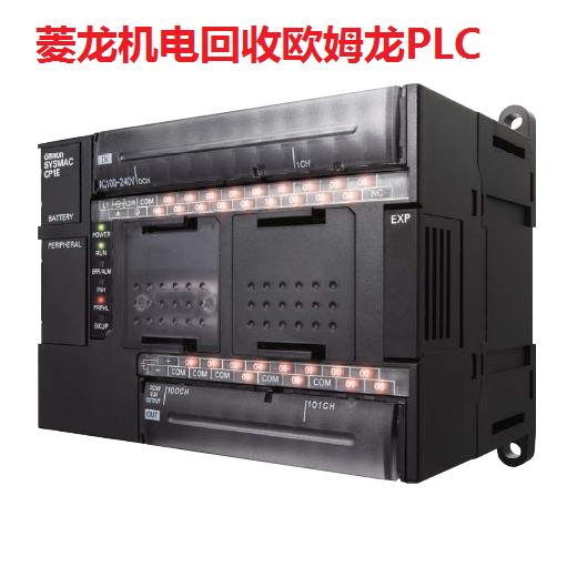 回收欧姆龙PLC模块