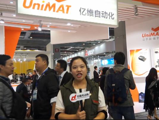 2016工博会亿维自动化技术有限公司采访视频