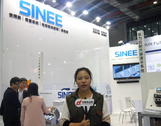 2016工博会正弦电气股份有限公司采访视频