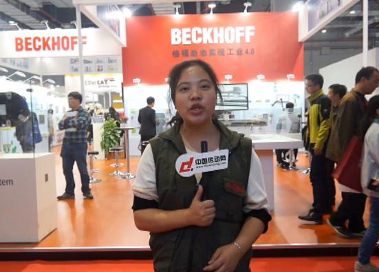 2016工博会德国倍福自动化有限公司采访视频