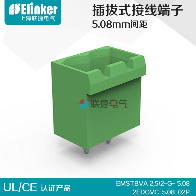 上海联捷PCB线路板端子Lz1v-5.08-2P