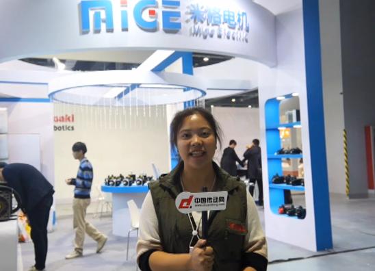 2016工博会杭州米格电机有限公司采访视频