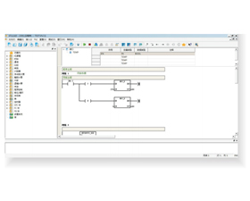 合信 MagicWorks PLC编程软件